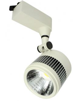 LED Lištový reflektor, 30°, 25W, Bílá
