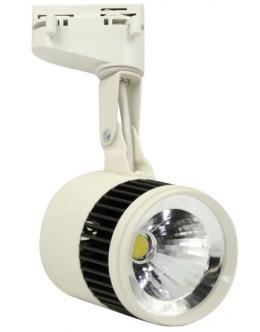 LED Lištový reflektor, 30°, 7W, Bílá
